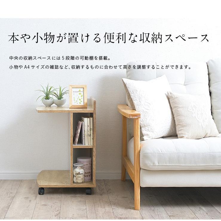 テーブル ナイトテーブル サイドチェスト カフェテーブル ベッド ソファ キャスター付き マガジンラック ミニデスク サイドテーブル Olive(オリーブ) 3色対応|wakuwaku-land|10