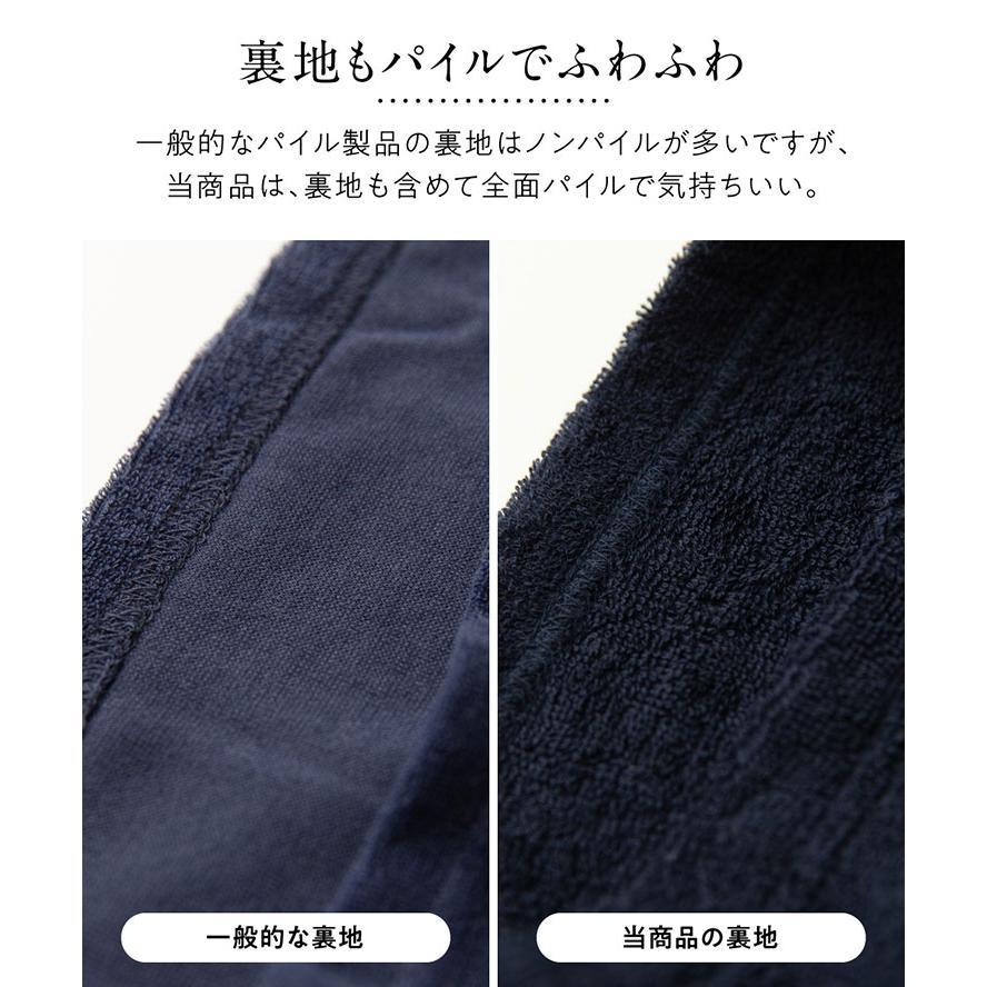 コットン100%/ポケット付き/上下セット 男女兼用 大人 パジャマ パイル生地 天然素材 吸汗 丸洗い可能 ふわふわ 快適 寝巻 mofua 着るタオルケット L 4色対応|wakuwaku-land|11