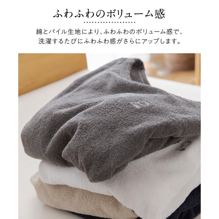 コットン100%/ポケット付き/上下セット 男女兼用 大人 パジャマ パイル生地 天然素材 吸汗 丸洗い可能 ふわふわ 快適 寝巻 mofua 着るタオルケット L 4色対応|wakuwaku-land|08