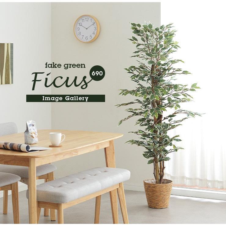 人工観葉植物 フェイクグリーン Ficuse(フィカス) 690 H150cm・H160cm 2種対応 人工植物 観葉植物 おしゃれ フェイク 造花 大型 グリーン インテリア|wakuwaku-land|12
