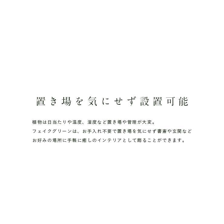 人工観葉植物 フェイクグリーン Ficuse(フィカス) 690 H150cm・H160cm 2種対応 人工植物 観葉植物 おしゃれ フェイク 造花 大型 グリーン インテリア|wakuwaku-land|07