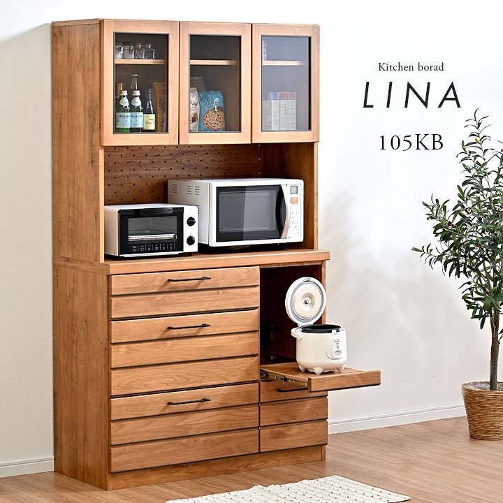 搬入設置無料/完成品/日本製 収納 幅105cm 無垢材 台所 棚 食器 キッチンラック レンジ台 モダン 木製 キャビネット ストック収納 収納家具 LINA(リナ) 105KB