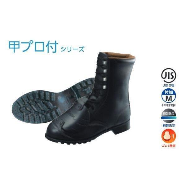 シモンSimon安全靴 長編上靴 2176890 FD33 樹脂甲プロ D-6