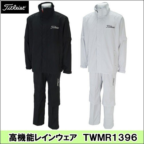 大洲市 【タイトリスト/Titleast】高機能レインウェア TWMR1396 【TP】, 東京リビング 289582bd