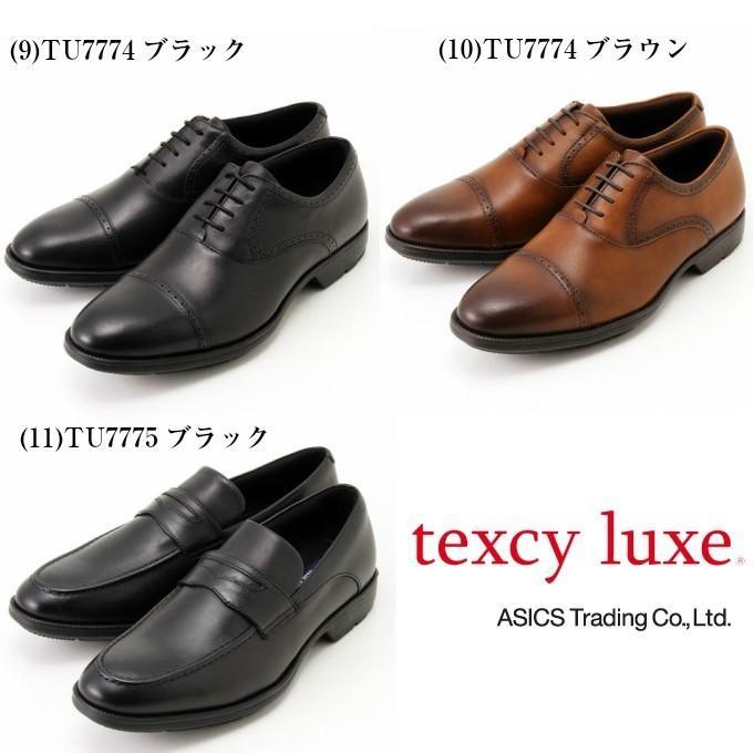 2足セット販売 テクシーリュクス texcy luxe ビジネスシューズ 本革 ブラック ブラウン メンズ 3E アシックス商事 texcy luxe TU7768-TU7775 送料無料|walkman|04