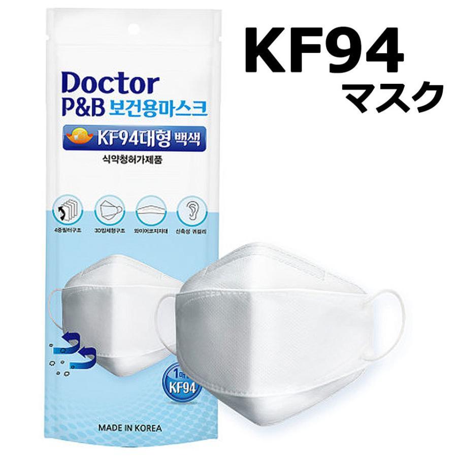 KF94 マスク ダイヤモンド形状 1枚入り 使い捨てマスク 4層構造 プレミアムマスク 不織布マスク 防塵マスク ウイルス 飛沫対策 PM2.5 花粉 y1|wallstickershop