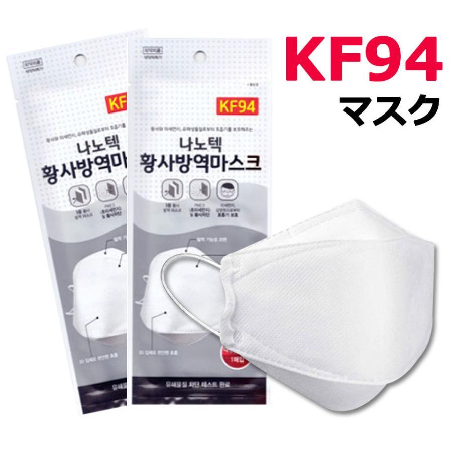 KF94 マスク ダイヤモンド形状 1枚入り 使い捨てマスク 3層構造 プレミアムマスク 不織布マスク 防塵マスク ウイルス 飛沫対策 PM2.5 花粉 y1 wallstickershop