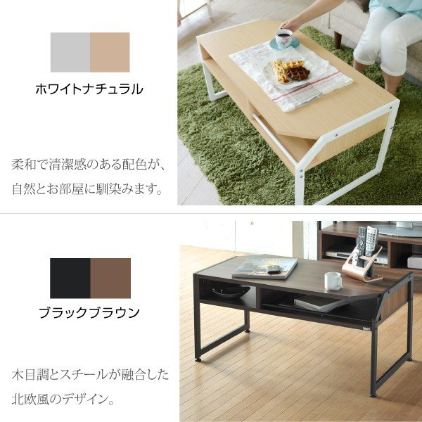 テーブル ローテーブル Rita 北欧風センターテーブル 北欧 テイスト おしゃれ 木製 スチール ホワイト ブラック|wamono|06