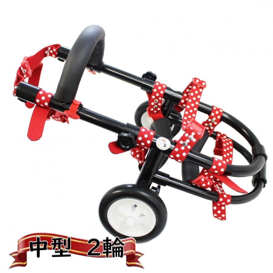 犬の車椅子(車いす) 動物病院 獣医師 推奨品(中型犬用 2輪 黒)