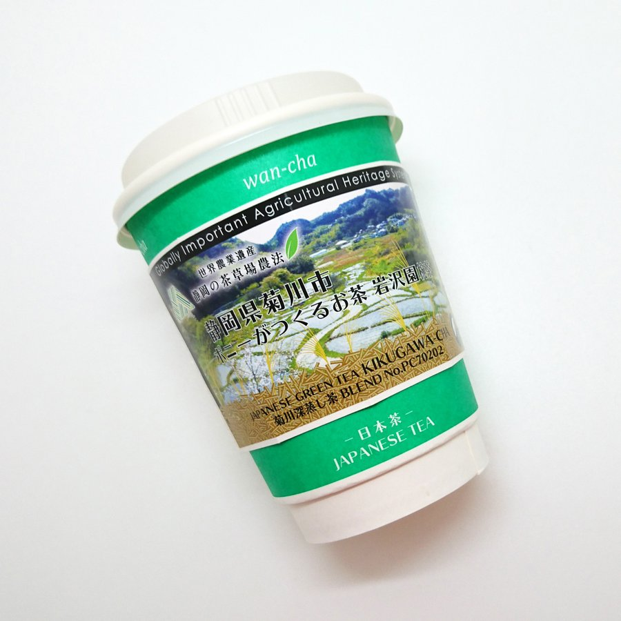 プレイスクラス 世界農業遺産 静岡の茶草場農法椀茶シリーズ ポニーがつくるお茶 岩沢園ECO椀茶(有機栽培) PC70202−静岡県菊川 深蒸し茶−【1ケース(24個)】|wancha