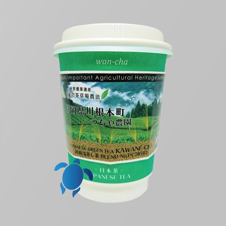 プレイスクラス 世界農業遺産 静岡の茶草場農法椀茶シリーズ つちや農園ECO椀茶 PC70502−静岡県川根本町 浅蒸し茶−【1ケース(24個)】|wancha|02
