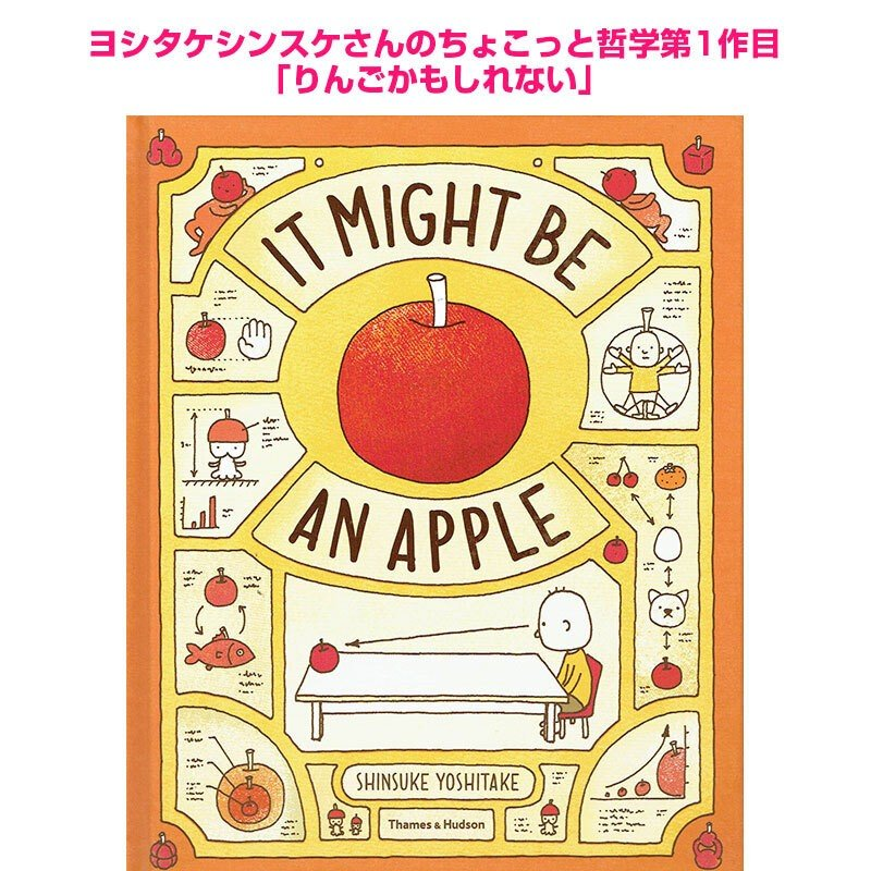 りんご を 英語 で