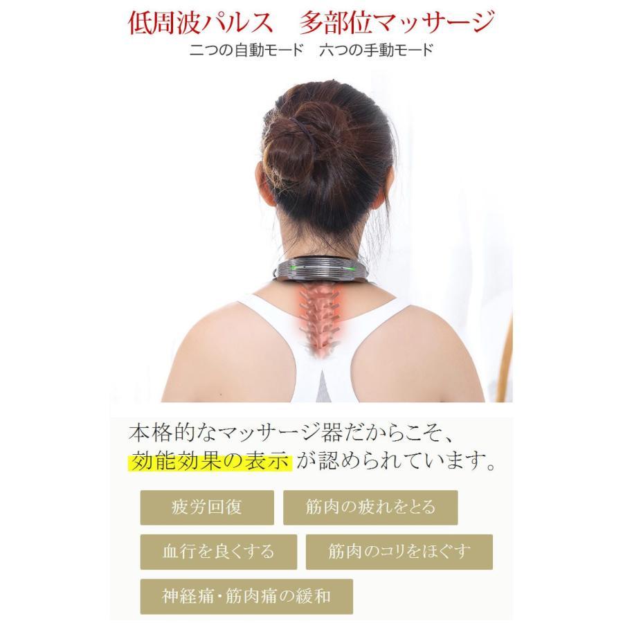 症 ストレッチ 頚椎