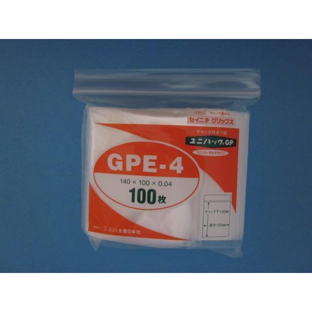 チャック付きポリ袋 ユニパック GPE-4 1ケース5,000枚(100枚袋×50袋)