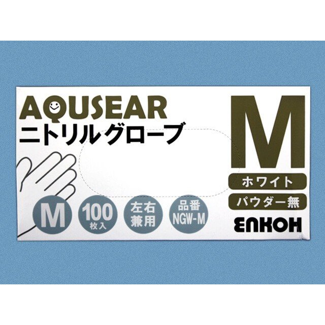 ニトリルグローブ パウダー無 M ホワイト NGW-M 1ケース2,000枚(100枚箱入×20箱)