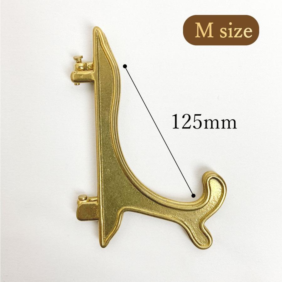 皿立て 飾り皿 アンティークスタンド 真鍮 Mサイズ (直径18cm〜23cm程度のお皿向け) インテリア雑貨|wanizou|04