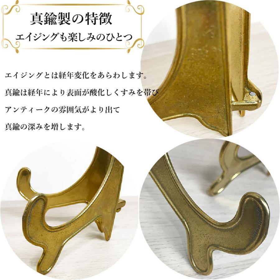 皿立て 飾り皿 アンティークスタンド 真鍮 SSサイズ (直径10cm〜13cm程度のお皿向け) インテリア雑貨 wanizou 05