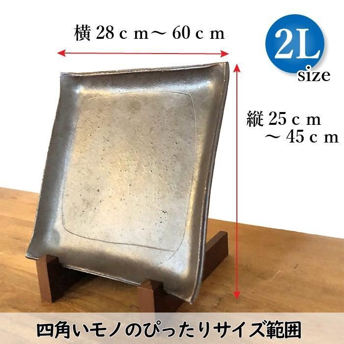 皿立て 木製 皿たて 大皿 (直径33cm〜48cmの皿向け)改 2L  wanizou 14