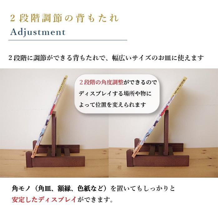 皿立て 木製 皿たて 大皿 (直径33cm〜48cmの皿向け)改 2L  wanizou 03