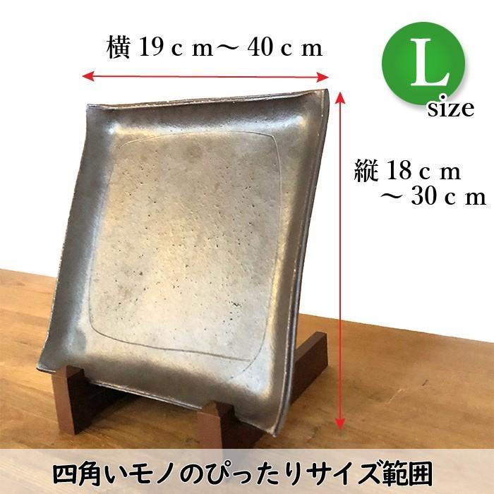 皿立て 木製 皿たて (直径24cm〜33cm程度のお皿向け) 改 L wanizou 14