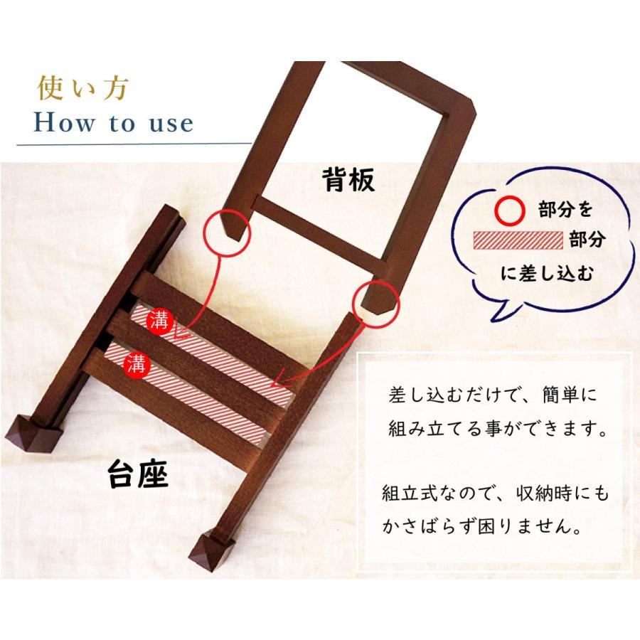 皿立て 木製 皿たて (直径24cm〜33cm程度のお皿向け) 改 L wanizou 04