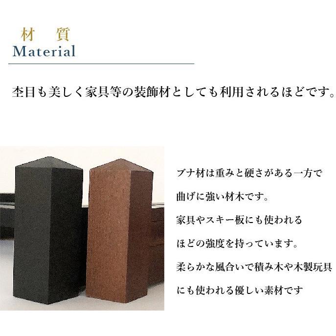 皿立て 木製 皿たて (直径24cm〜33cm程度のお皿向け) 改 L wanizou 07