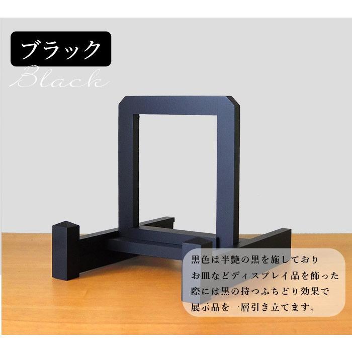 皿立て 木製 皿たて (直径24cm〜33cm程度のお皿向け) 改 L wanizou 09
