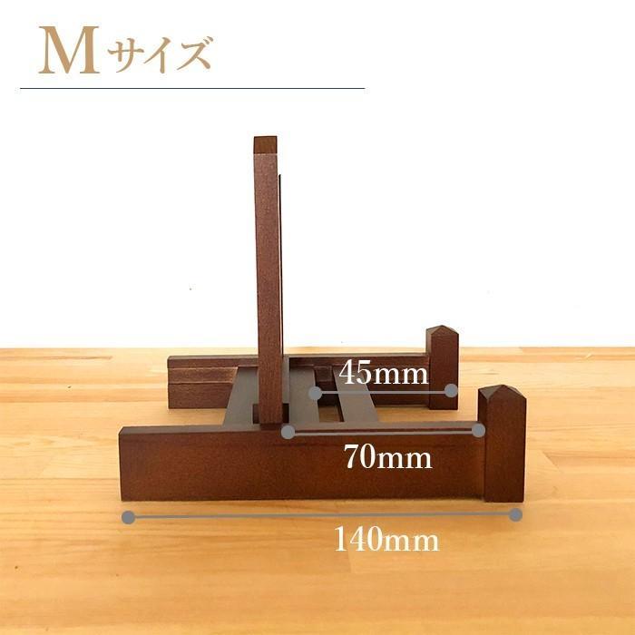 皿立て 木製 皿たて 大皿  (直径15cm〜24cmの皿向け)改 Mサイズ|wanizou|12
