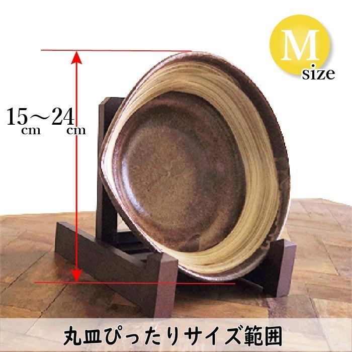 皿立て 木製 皿たて 大皿  (直径15cm〜24cmの皿向け)改 Mサイズ|wanizou|13