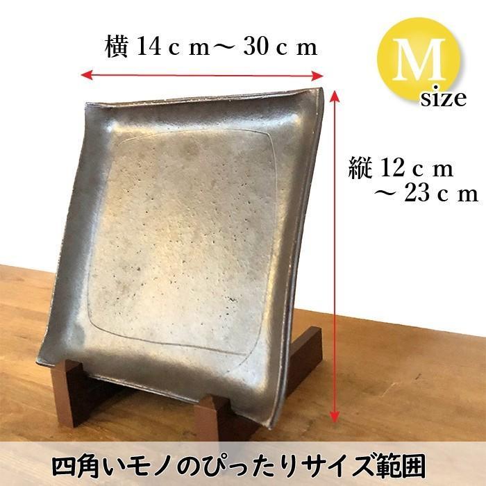 皿立て 木製 皿たて 大皿  (直径15cm〜24cmの皿向け)改 Mサイズ|wanizou|14