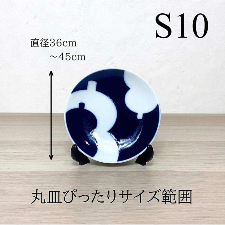 皿立て スタンド S10皿たて 黒 直径36cm〜45cm程度のお皿向け 額立て シンプル 日本製|wanizou|05