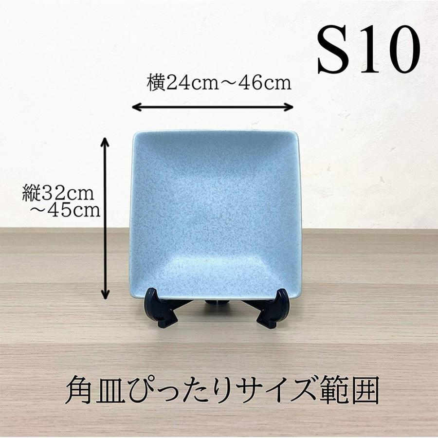 皿立て スタンド S10皿たて 黒 直径36cm〜45cm程度のお皿向け 額立て シンプル 日本製|wanizou|06