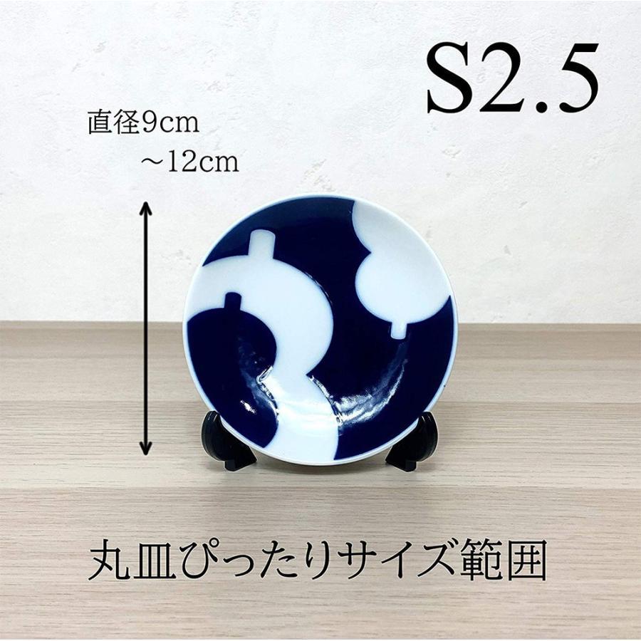 皿立て S2.5 皿たて 豆皿 額立てスタンド 小皿向け (直径9cm〜11cm程度の皿向け)インテリア小物 透明色 日本製 wanizou 04