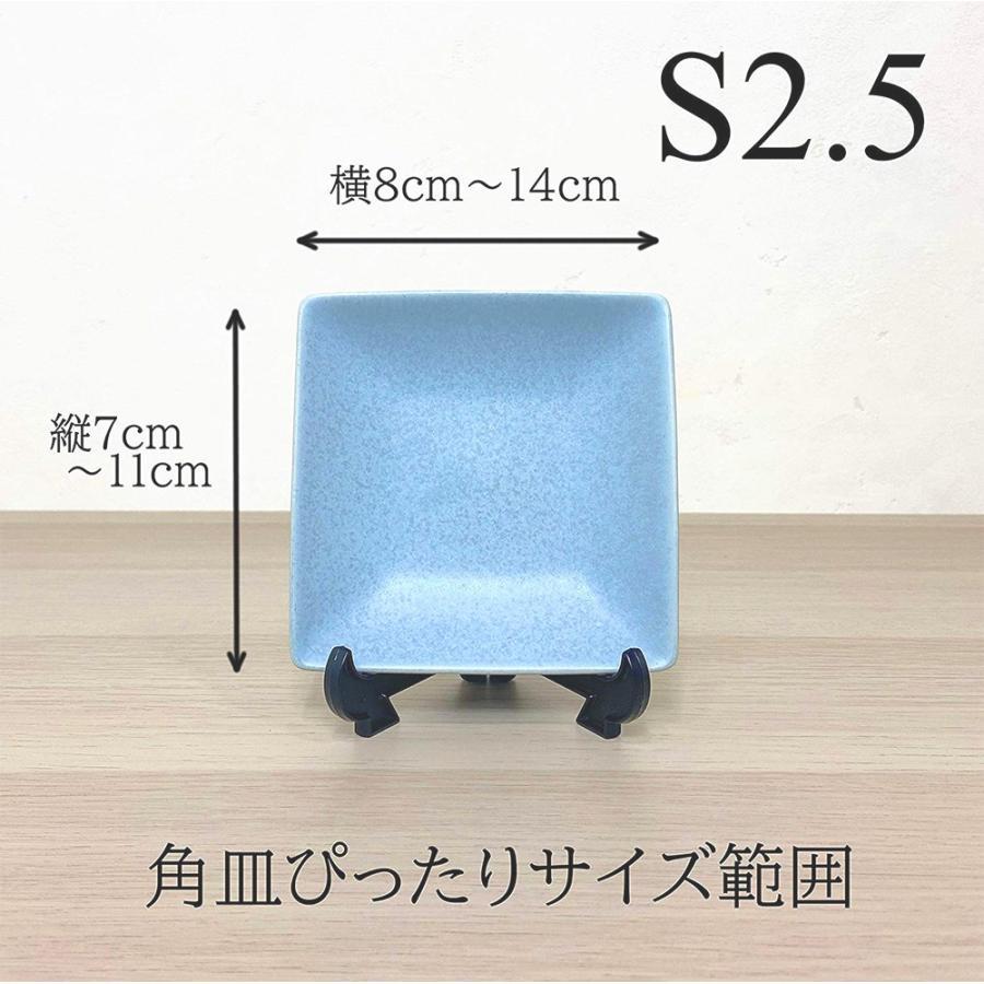 皿立て S2.5 皿たて 豆皿 額立てスタンド 小皿向け (直径9cm〜11cm程度の皿向け)インテリア小物 透明色 日本製 wanizou 05