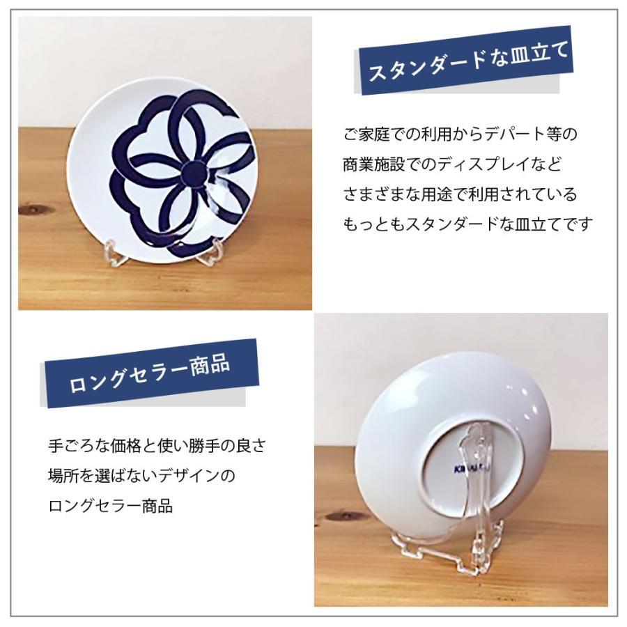 皿立て S2.5 皿たて 豆皿 額立てスタンド 小皿向け (直径9cm〜11cm程度の皿向け)インテリア小物 透明色 日本製 wanizou 07