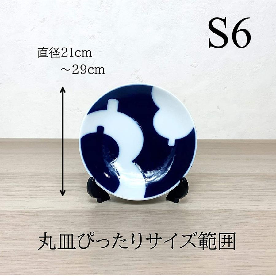 皿立て  飾りスタンド  額立て S6皿たて (直径21cm〜29cm程度の皿向け)インテリア 日本製 透明|wanizou|05