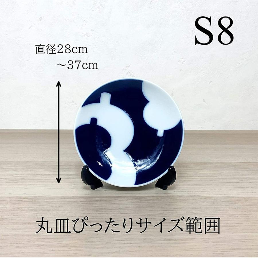 皿立て スタンド S8皿たて 黒 直径28cm〜37cm程度のお皿向け 額立て シンプル 日本製|wanizou|05