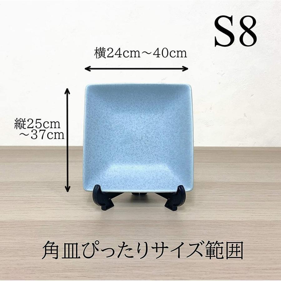 皿立て スタンド S8皿たて 黒 直径28cm〜37cm程度のお皿向け 額立て シンプル 日本製|wanizou|06