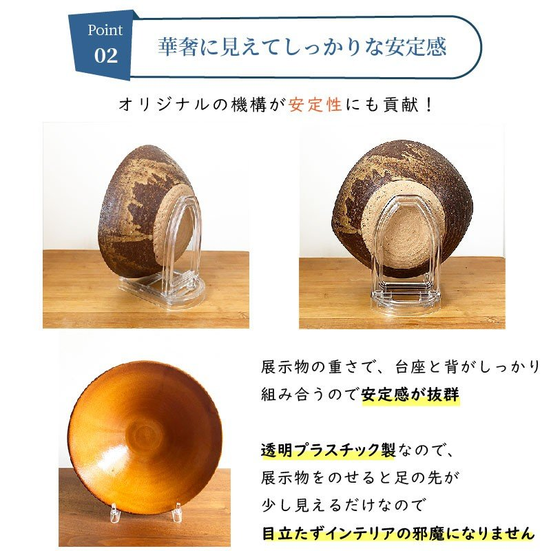 皿立て マルチスタンド飾り皿 タブレットスタンド ブック 額 写真立て U型皿立て  インテリア雑貨|wanizou|04