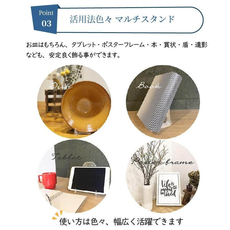 皿立て マルチスタンド飾り皿 タブレットスタンド ブック 額 写真立て U型皿立て  インテリア雑貨|wanizou|05