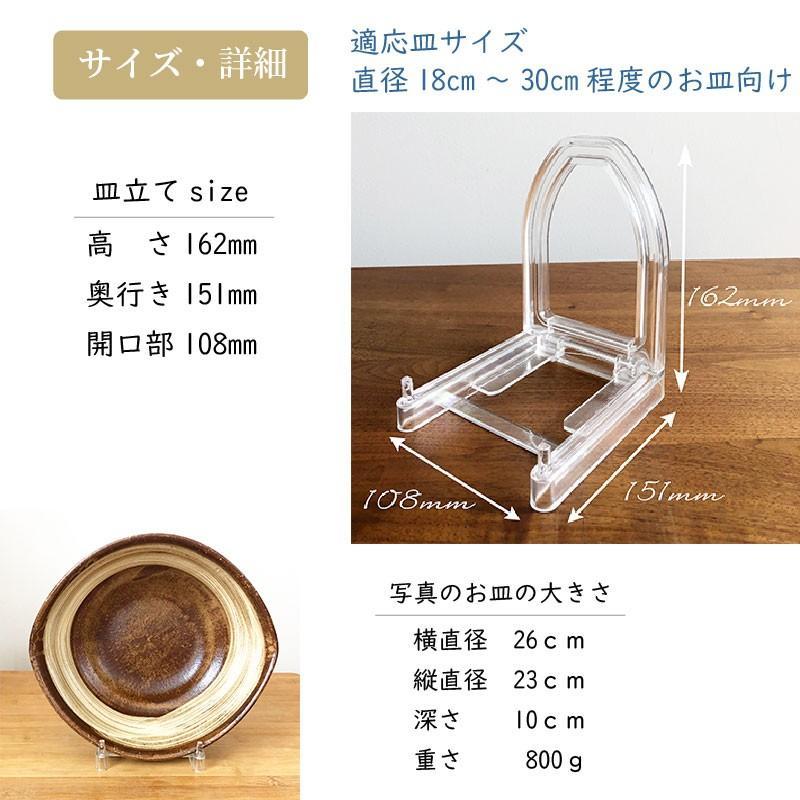 皿立て マルチスタンド飾り皿 タブレットスタンド ブック 額 写真立て U型皿立て  インテリア雑貨|wanizou|06
