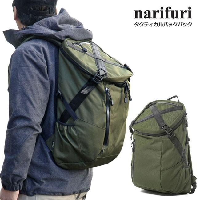 10c0aad3a1a1 ナリフリ ブラック narifuri タクティカル バックパック ブラック NF736 ...