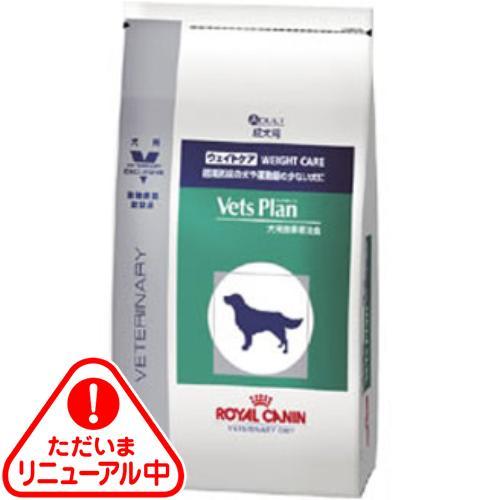 [食事療法食]ロイヤルカナン ベテリナリーダイエット 犬用 ベッツプラン ウェイトケア ドライ 8kg