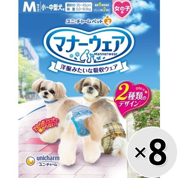 【ケース販売】マナーウェア 女の子用 小·中型犬用 Mサイズ ベージュチェック·デニム 34枚×8コ