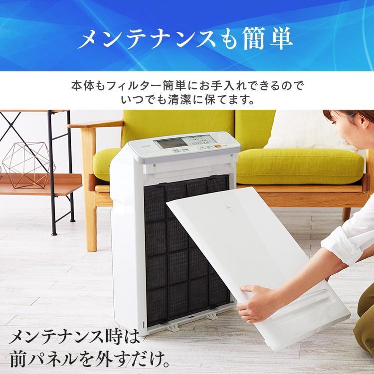 空気清浄機 ほこり におい 浄化 急速清浄 アレルギー アイリスオーヤマ モニター付き空気清浄機 25畳 ホワイト MSAP-DC100|wannyan|14