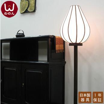 ロータス ランプ M+ウッドスタンドMアジアン 和 アジアンからベトナム 雑貨 シノア 中国 フロアスタンド スタンド照明 フロアライト アジアン