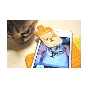 うちのコが一番!いつも身近に感じたい お気に入り写真から製作する本革携帯クリーナー(携帯ストラップ)|wanpla|05