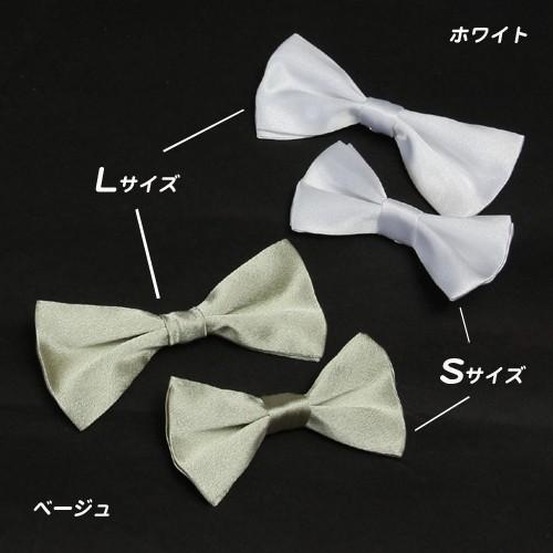 【送料無料】結婚式や記念日に。愛犬のためのタキシードスーツ&シルクハット&蝶ネクタイセット(受注生産) wanpla 03