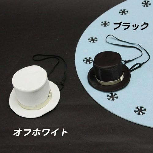 【送料無料】結婚式や記念日に。愛犬のためのタキシードスーツ&シルクハット&蝶ネクタイセット(受注生産) wanpla 05