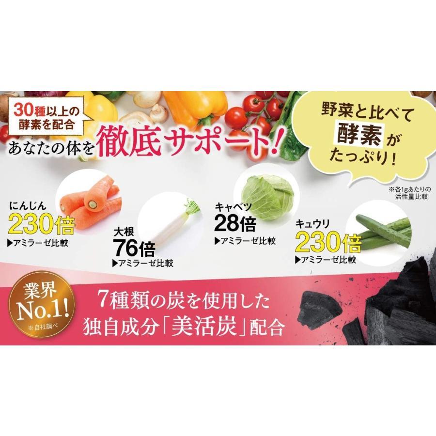 キラリ麹の炭クレンズ生酵素 Wカプセル 1袋2種類×30粒入り ハハハラボ wanted-seikihin-only 05